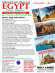 Egypt_Tour_06June2018